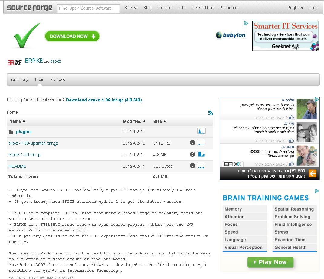 Download ERPXE @ sourceforge