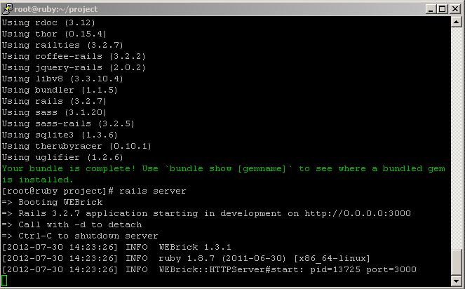 Installing Ruby on Rails on Centos 6.3 is Easy!