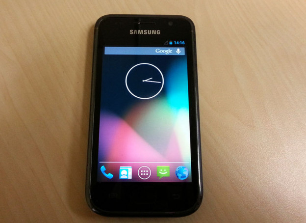 clockworkmod recovery galaxy s i9000
