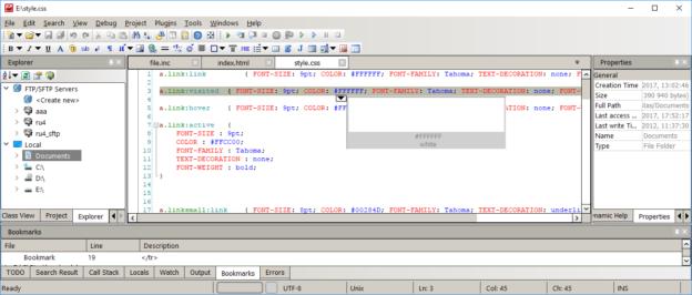 Codelobster IDE